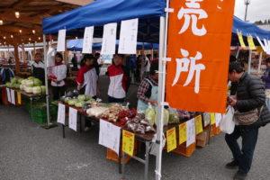 秋田県大仙市南外地域の「物産即売会」を今週末11月8日(金)開催!