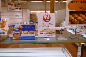 "JAL国内線ファーストクラスで機内食として提供された事もある""菓房 山清""の『蔵王タルト』!"