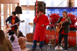 """2月22日(土)神戸市公認バンド『ワタナベフラワー』が""""さんさん商店街""""にやって来る!"""