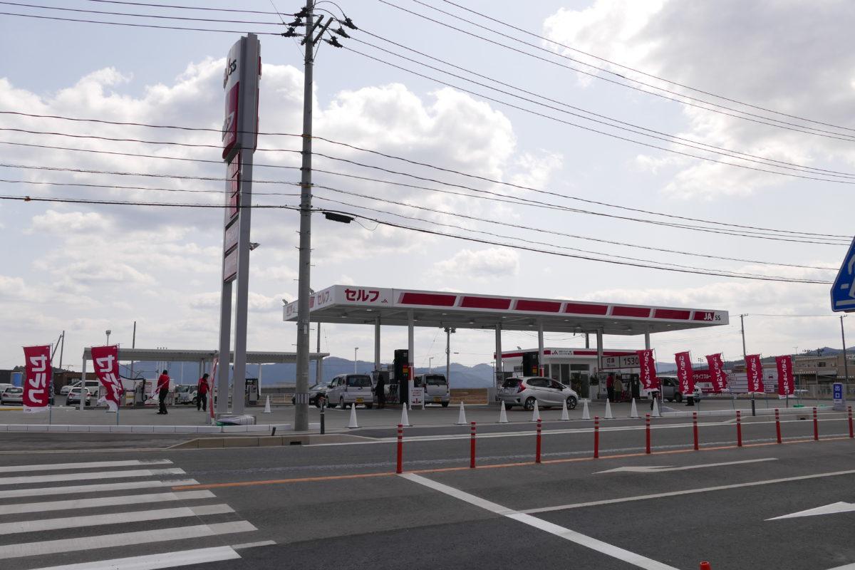 さんさん商店街すぐそばにセルフガソリンスタンド『JASS-PORT南三陸』がオープンしました!