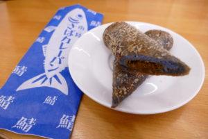 """山内鮮魚店名物のカレーパンシリーズに新商品登場!""""さば味噌""""風味の『さばカレーパン』4月17日より販売開始!"""