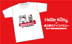 モアーチョとキティちゃんが夢のコラボ!?コラボTシャツが新発売!