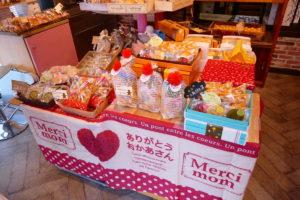 """母の日のプレゼントは""""さんさん商店街""""で!まだ間に合う『母の日特集』!"""