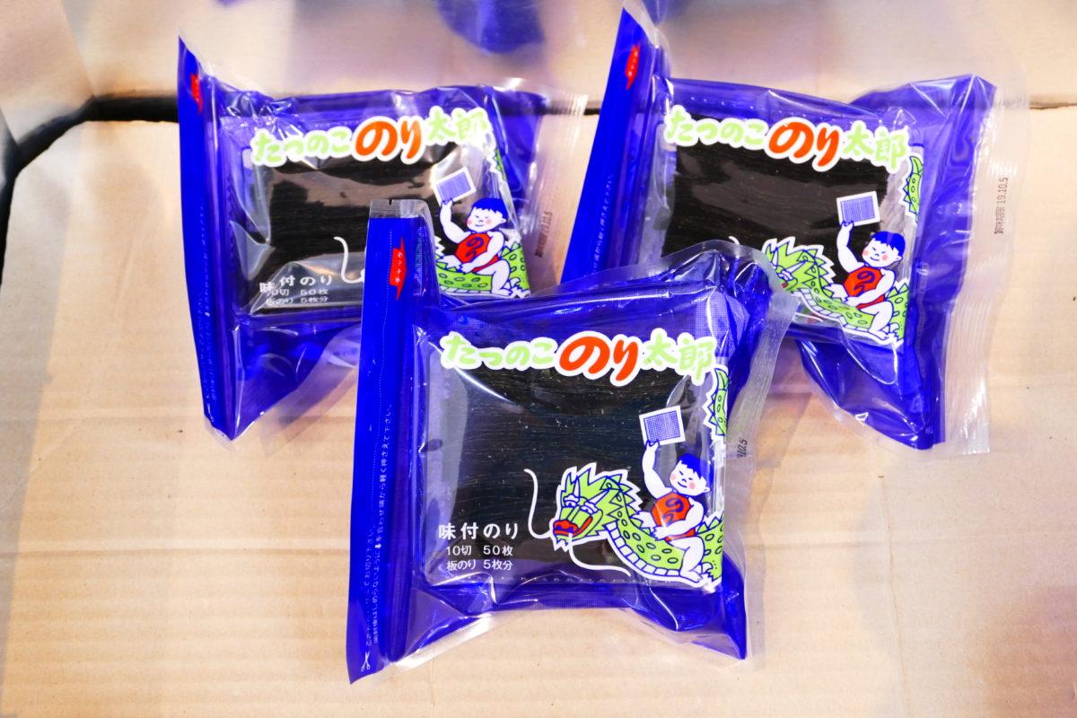 変わらぬ味!ちばのり店の『たつのこのり太郎』!
