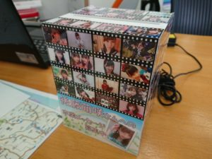 "AKB48チームAの""後藤萌咲""さんへの卒業メッセージを""さんさん商店街インフォメーションセンター""で受け付けております!"