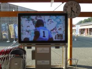 必勝!仙台育英高校硬式野球部!さんさんコートで【夏の甲子園】パブリックビューイングを開催中!