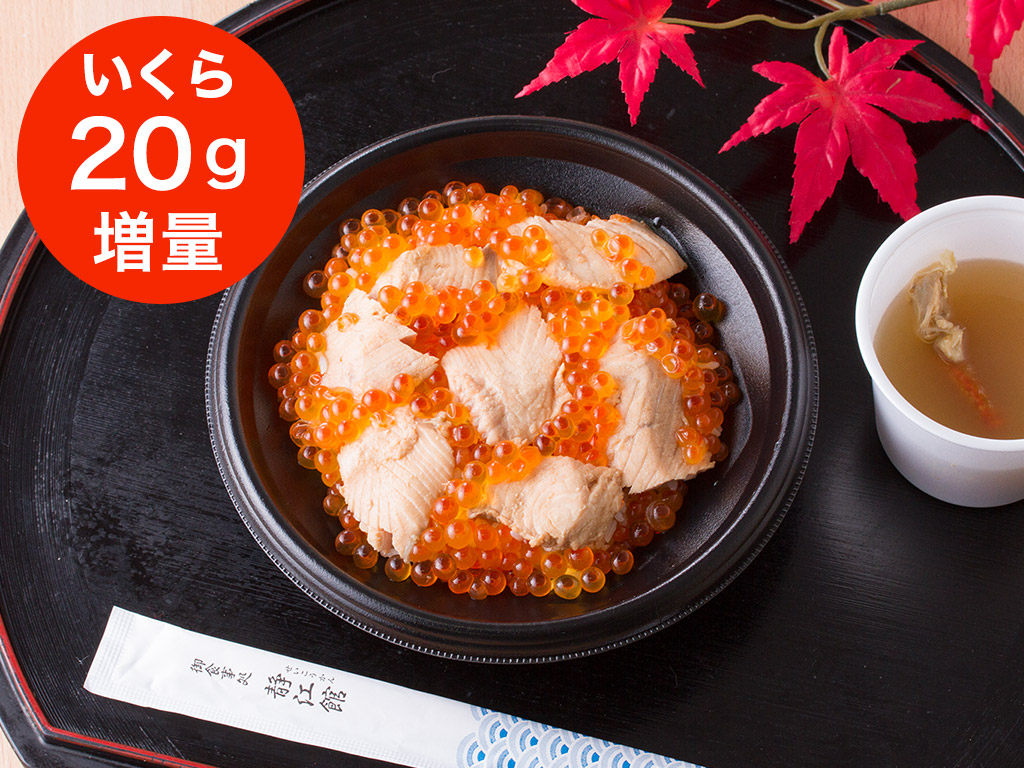 今週のイチ丼!魚屋のはらこ飯!「山内鮮魚店」のキラキラ秋旨丼!
