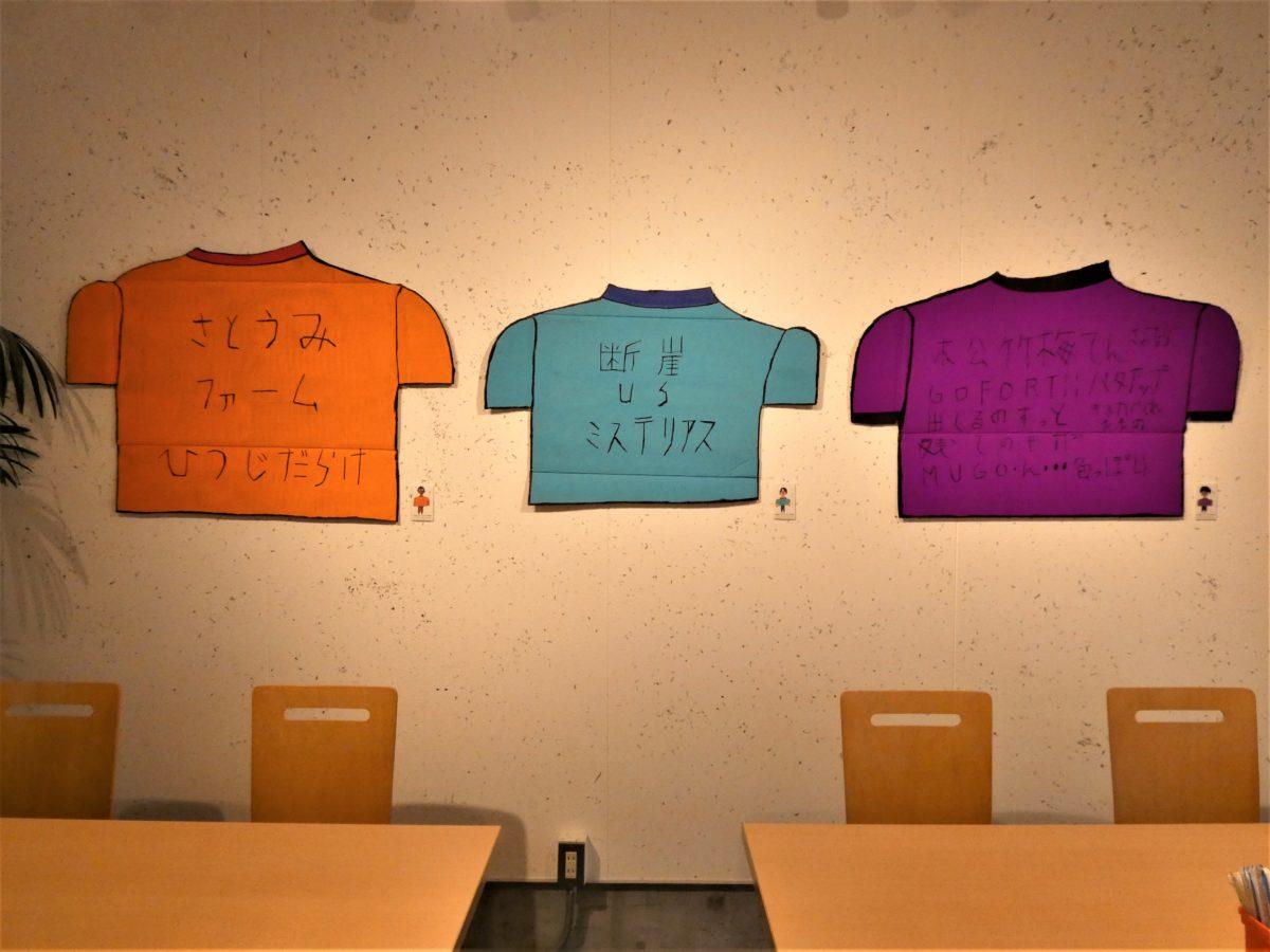 NEWS STAND SATAKEにて【NPF_Hiroyuki個展/イケメンとTシャツと僕】開催のお知らせ!