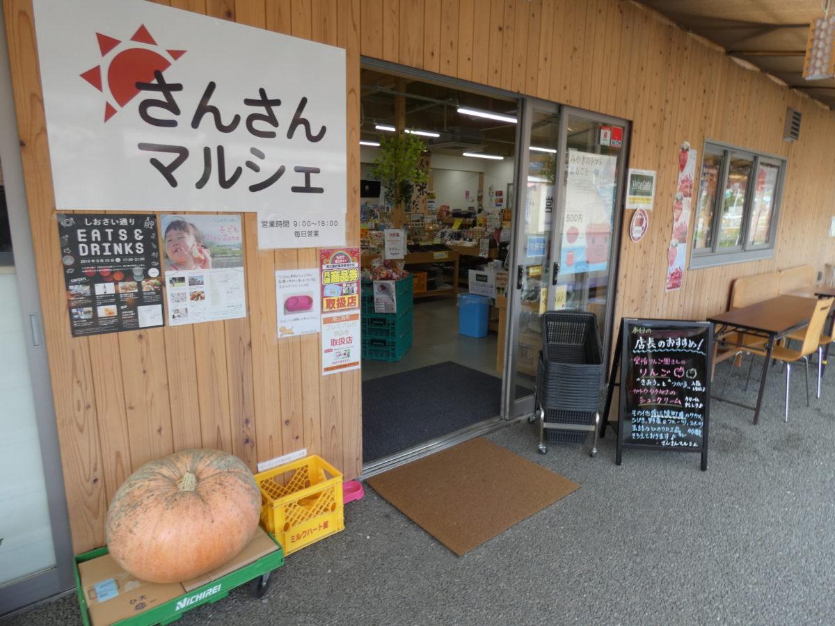 大正大学、学生による商店街紹介! in『さんさんマルシェ』