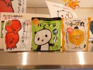 『たこちゅ~かま』&『パンダ笹』がスタンディングパウチになって新登場!更に『あげあげチーズ丸』も仲間入り!