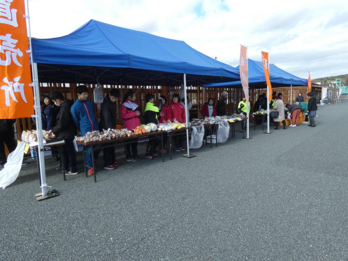 秋田県大仙市南外地域の「物産即売会」が開催されました!