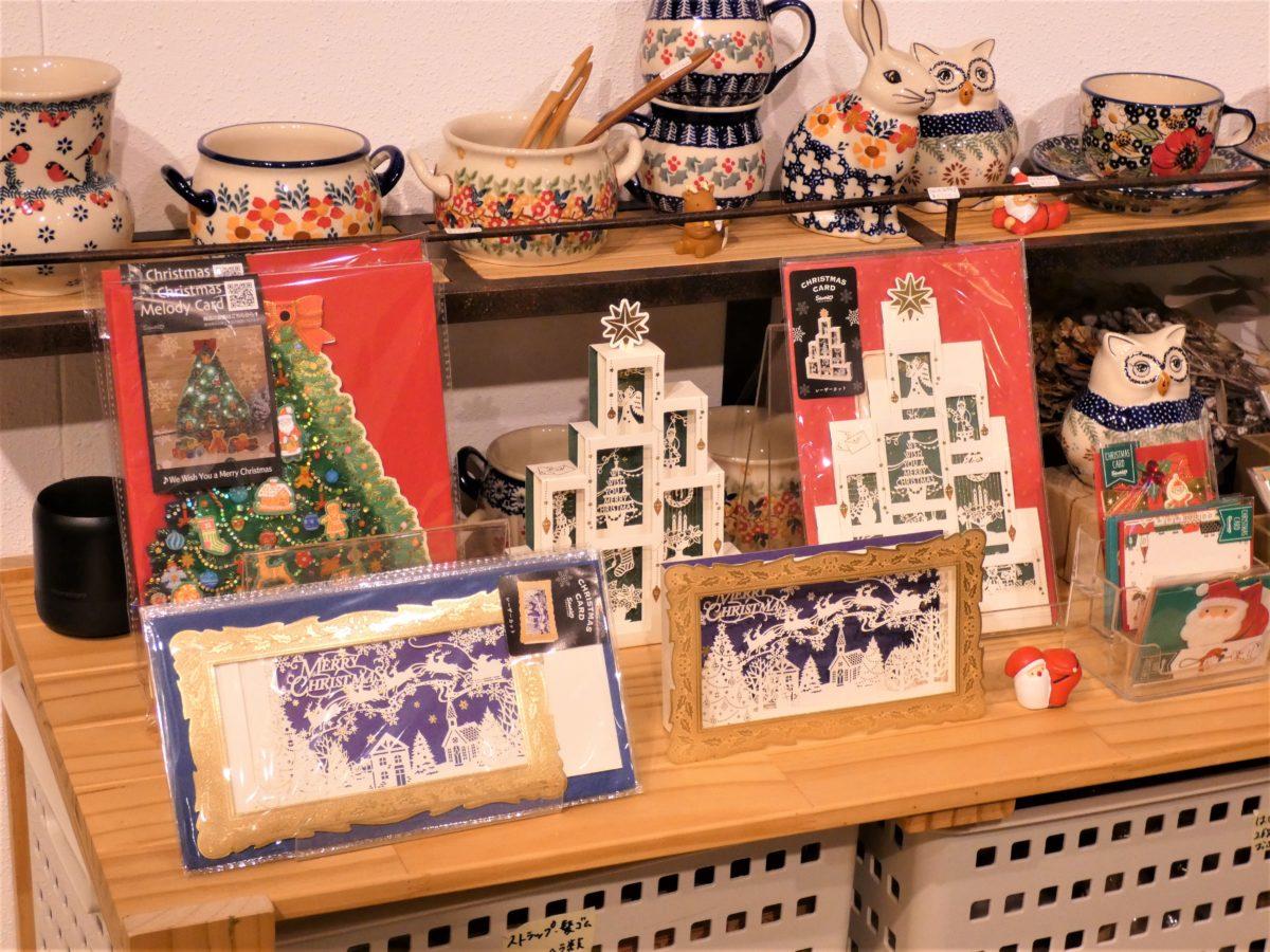 もうすぐクリスマス!NEWS STAND SATAKEの『クリスマス商品情報』!
