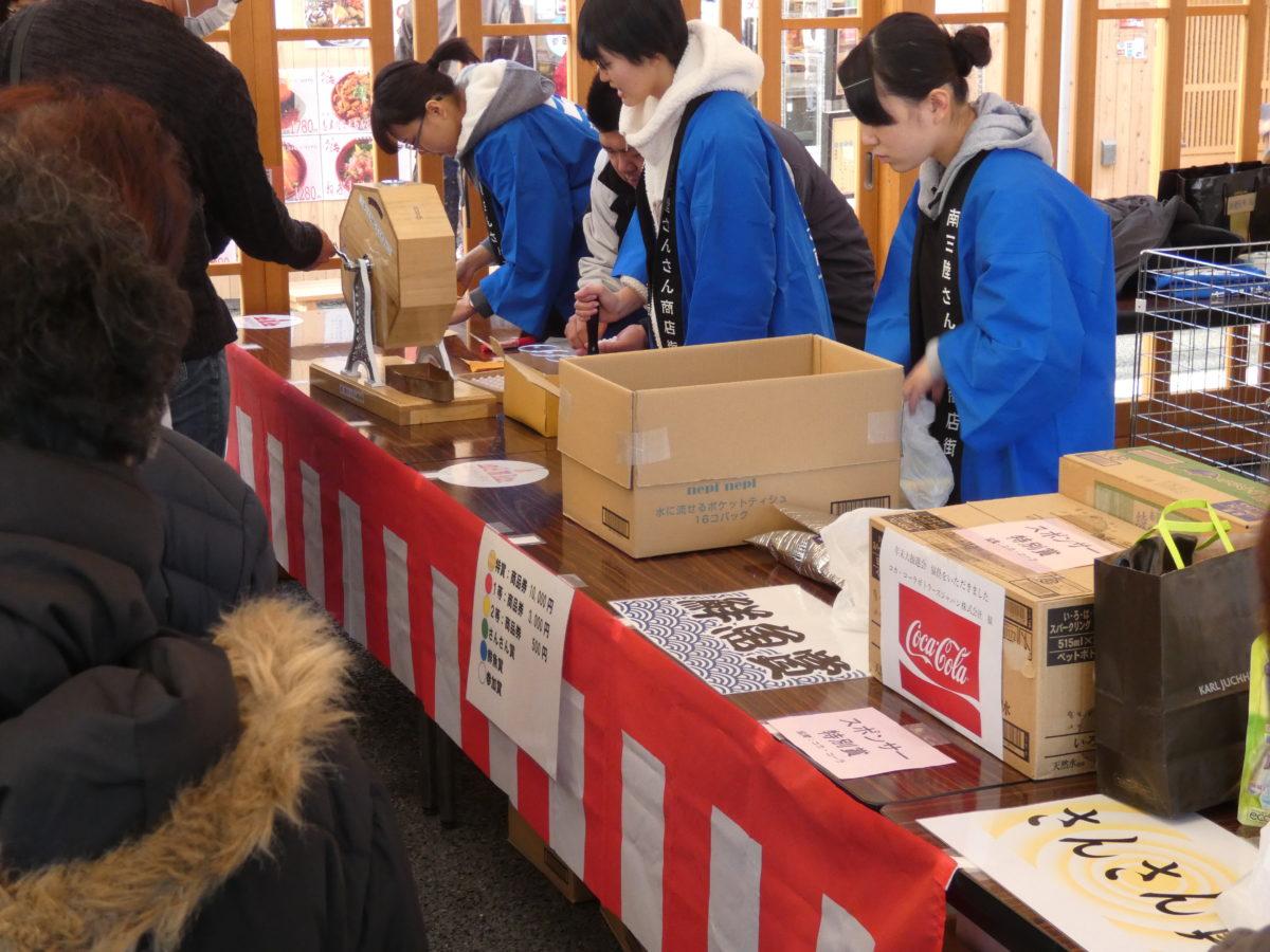 令和最初の年末ガラポン抽選会最終日の様子!