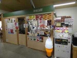 """さんさんマルシェ内『VegeCafe(ベジカフェ)』当分の間""""臨時休業""""のお知らせ!"""