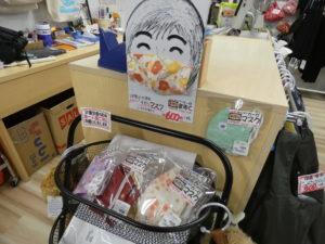 【数量限定】アベロクの奥さん手作り!何度も洗って使用できる『手作りガーゼマスク』!アベロクで販売中!