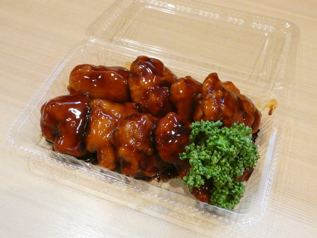 食楽 しお彩の大人気メニュー『とりの黒酢和え』テイクアウトを始めました!