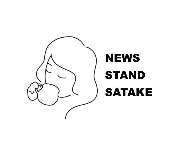 【NEWS STAND SATAKE】ネット通販はじまりました!
