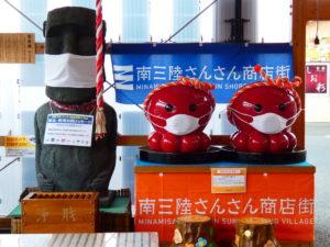 9月19日(土)~9月22日(火・祝)までの営業について!9月23日(水)はお休みのお店が多いです!