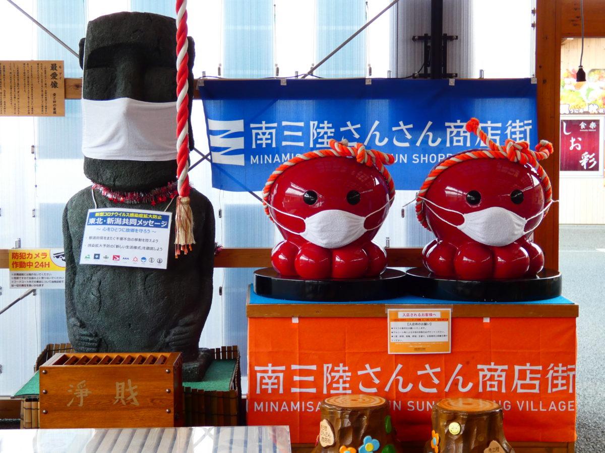 【新型コロナウイルス】宮城県から発表された今後の流れについて!