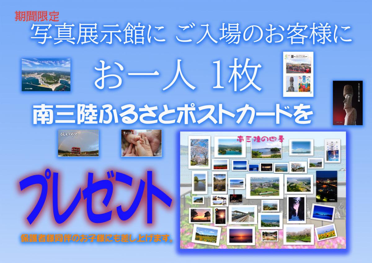 """""""さりょうスタジオ""""から【写真展示館&マイナンバーカード用証明写真】についてお知らせ!"""