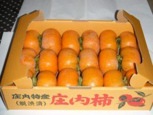 明日11月8日(日)は『山形県庄内柿販売会』を開催!感染防止対策をしてお越しください!
