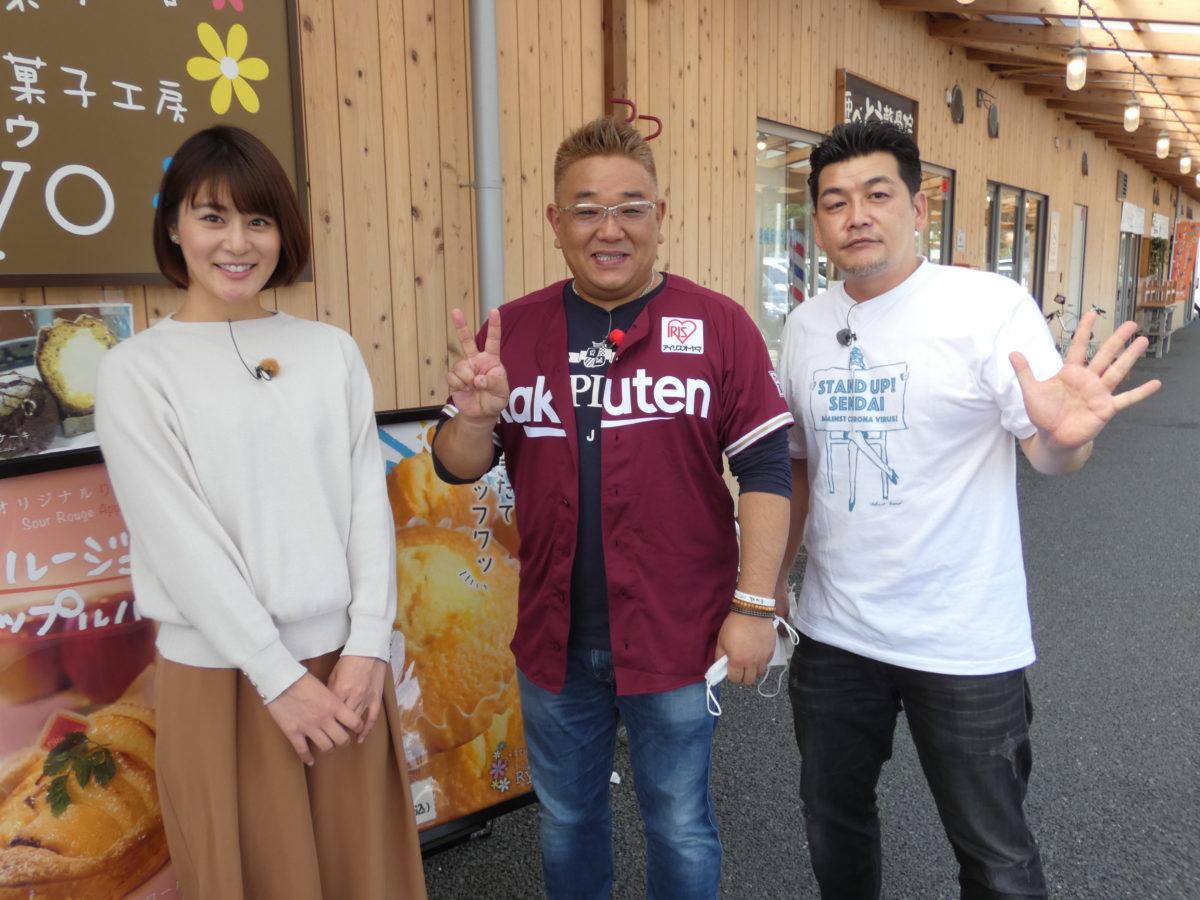 いよいよ来週11月21日(土)『サンドのぼんやり~ぬTV』放送予定!