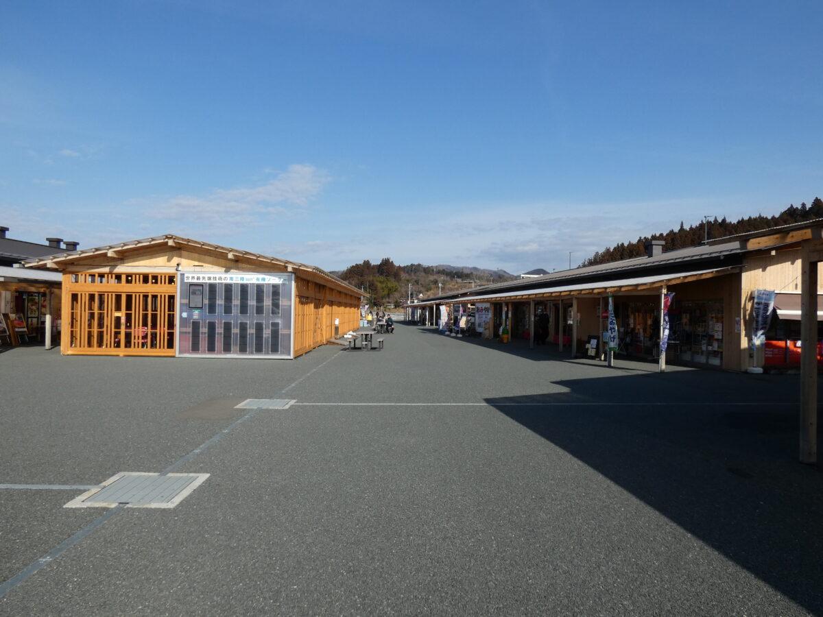 本日2月14日(日)『さんさん商店街』の営業について!