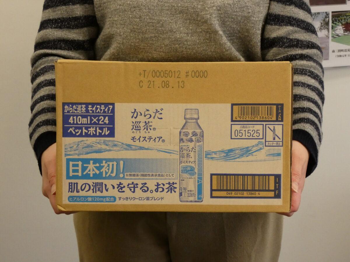 【コカ・コーラ ボトラーズジャパン株式会社】様より飲料を頂戴いたしました!