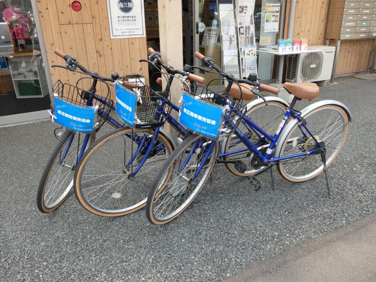 インフォメーションセンターにて『南三陸レンタサイクル(自転車)』を有料で貸出中です!