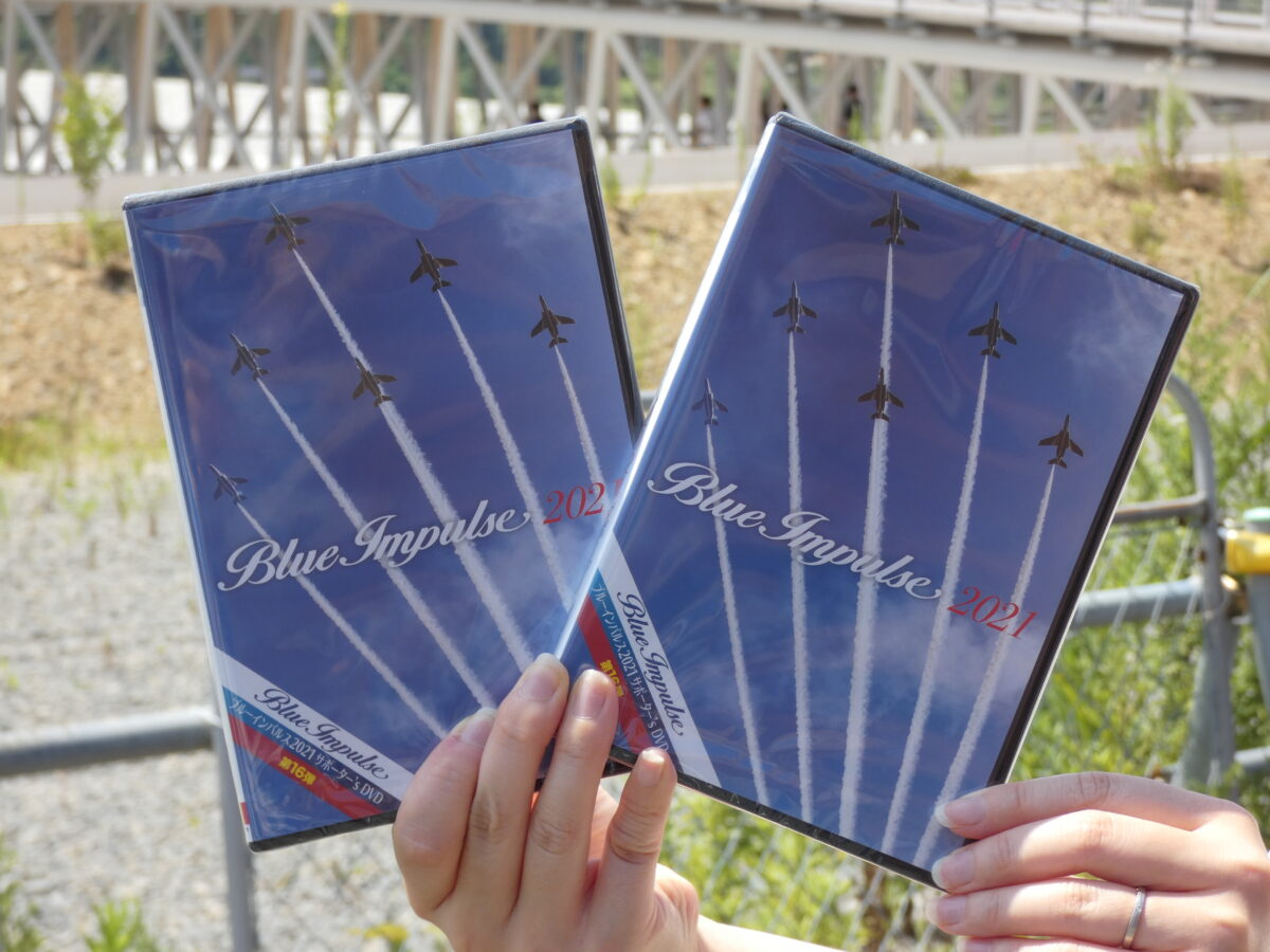 さりょうスタジオブルーインパルスショップ新商品【ブルーインパルス 2021 サポーター's DVD】が入荷いたしました!