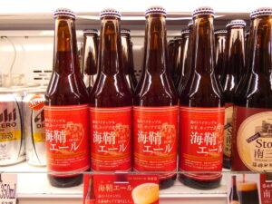 本場南三陸のホヤを使った琥珀色のクラフトビール『海鞘エール』が復活!