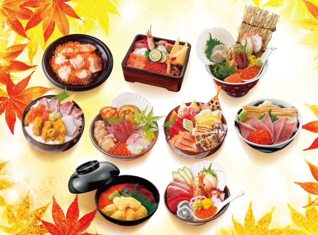 食欲の秋といえばコチラ!本日9月1日(水)から『南三陸キラキラ秋旨丼』が提供開始!